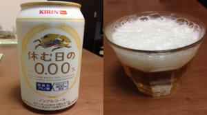 20131111_beer2