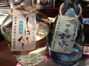140105_sake
