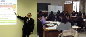 140703_seminar