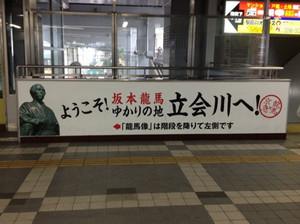 Ryoma1
