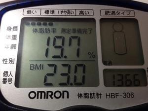 141011_health2
