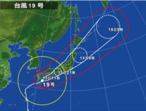 141013_typhoon19th