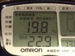 141018_health2