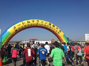 141019_running