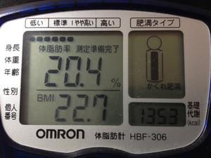 141101_health2