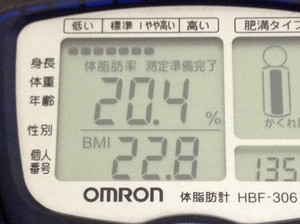 141108_health3