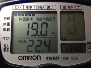 141122_health3