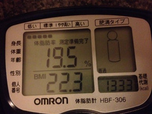 141129_health4
