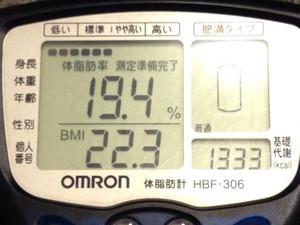 141213_health2