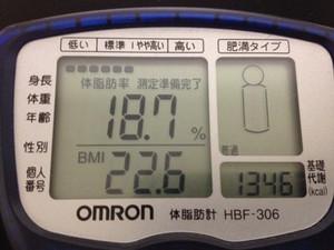 150117_health3