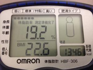 150207_health3