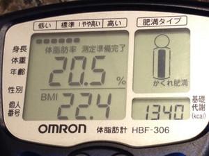 150313_health3