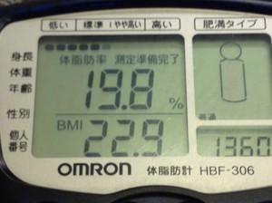 150320_health3_2