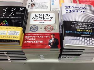 150506_book1