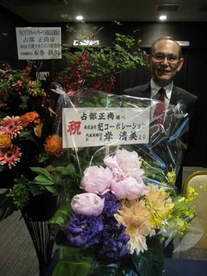 150530_flower