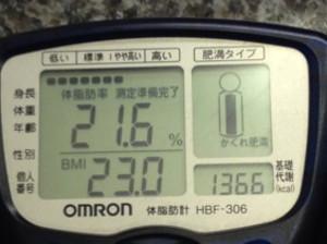 150731_health3