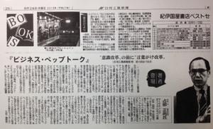 150824_paper