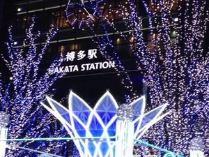 160102_hakata2