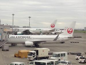 161010_haneda2